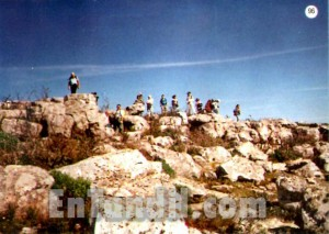 Cerro San Luis (Cima)