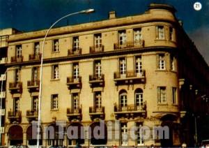 Universidad Nacional del Centro (1996)